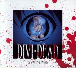 Divi Dead