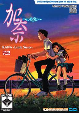 Kana Little Sister