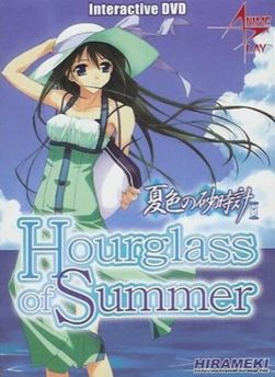 Hourglass of Summer