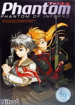 Phantom Of Inferno