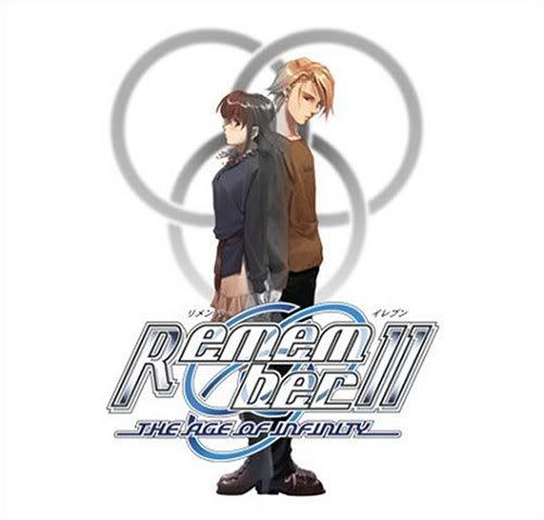 Remember 11