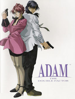 Adam: The Double Factor