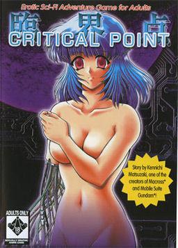 Critical Point