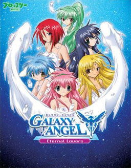 Galaxy Angel Eternal Lovers