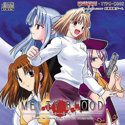 Melty Blood Re-Act