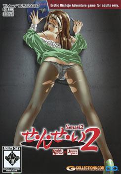 Sensei 2