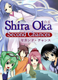 Shira Oka - Second Chances
