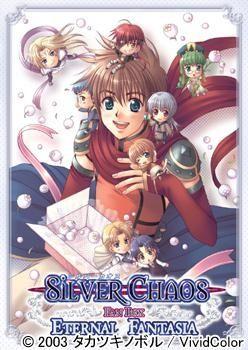 Silver Chaos Fan Box