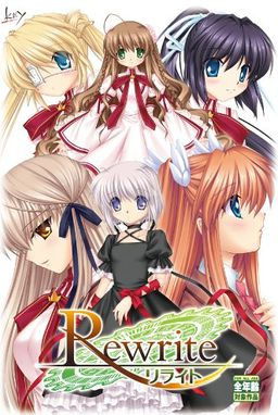 http://erogedownload.com/wp-content/uploads/2013/01/Rewrite.jpg