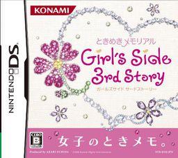 Tokimeki Memorial Girl's Side: 3rd Story (NDS)