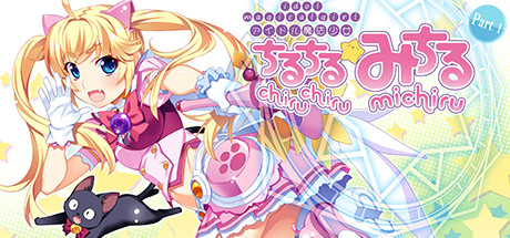 Idol Magical Girl Chiru Chiru Michiru - Part 1