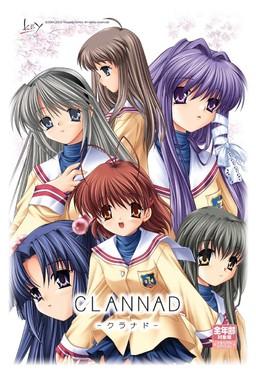 Clannad HD