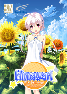 Himawari -The Sunflower-