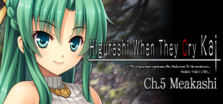 Higurashi When They Cry Hou - Ch. 5 Meakashi