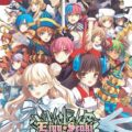 Eiyu*Senki - The World Conquest