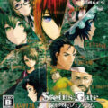 Steins;Gate - Linear Bounded Phenogram