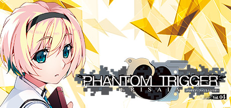 Grisaia: Phantom Trigger Vol.4