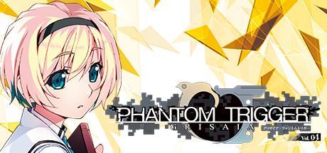 Grisaia: Phantom Trigger Vol.4