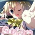 Supipara Chapter 2