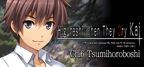 Higurashi When They Cry Hou Ch.6 Tsumihoroboshi