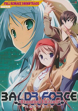 Baldr Force (Standard Edition)