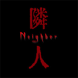 Rinjin -Neighbor-