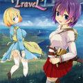 Sister Travel
