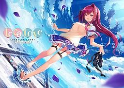 Loca Love 2