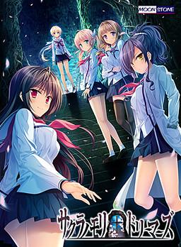 Sakuranomori Dreamers