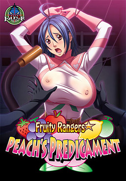 Fruity Rangers
