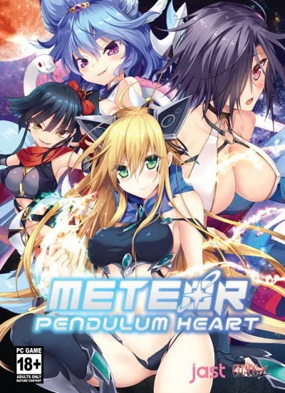 Meteor Pendulum Heart